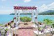 بهترین مکان ها در دنیا برای مراسم عروسی