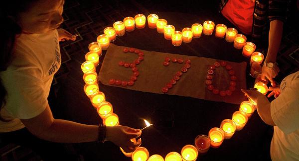 آخرین پیام ارسال شده به پرواز «اماچ۳۷۰» مالزی منتشر شد