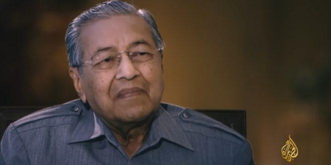 افشاگریهای «ماهاتیر محمد» درباره توطئه انگلیس برای تبدیل مالزی به یک فلسطین دیگر