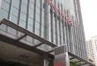 سرمایهگذاری یکی از بزرگترین بانکهای مالزی در حوزه ارزهای دیجیتال