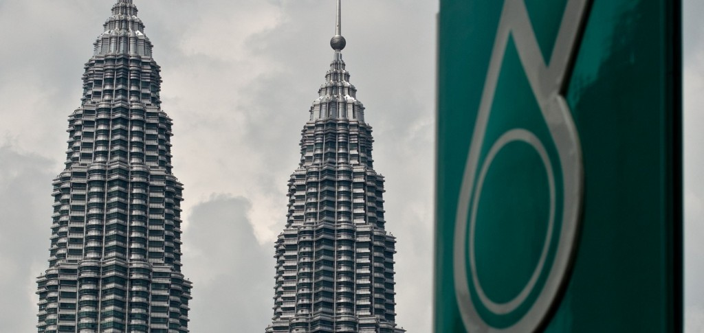 پتروناس-Petronas