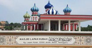 مسجد روسی در مالزی