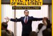 تهیه کننده مالزیایی فیلم  «گرگ وال استریت» ۶۰ میلیون دلار جریمه میدهد