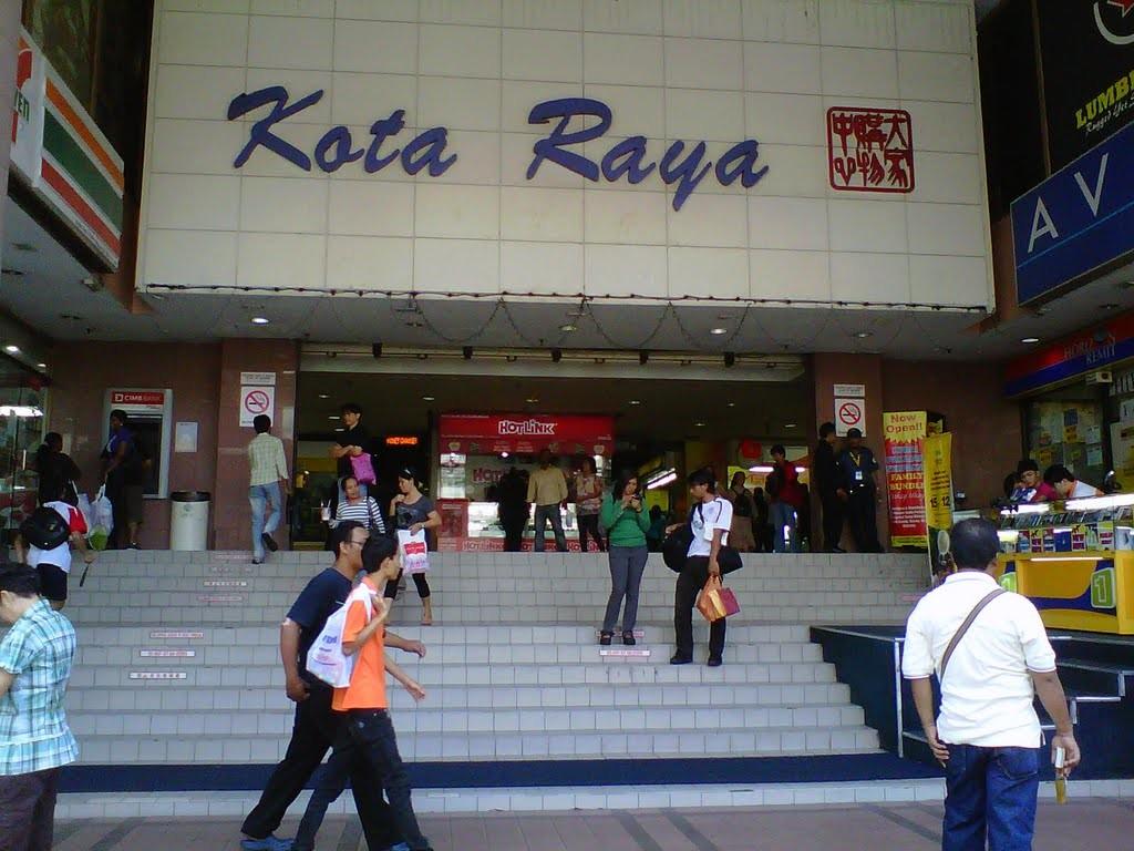 مرکز خرید مالزی