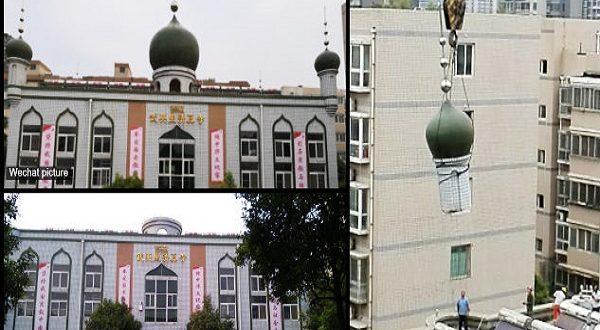حذف نمادهای اسلامی از معماری مساجد در چین