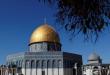 تغییر نام مسجدی در مالزی به مسجدالاقصی