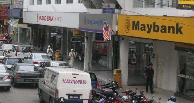 کاهش نرخ بهره بانکی، سیاستی جدید برای تحرک بخشی به اقتصاد مالزی