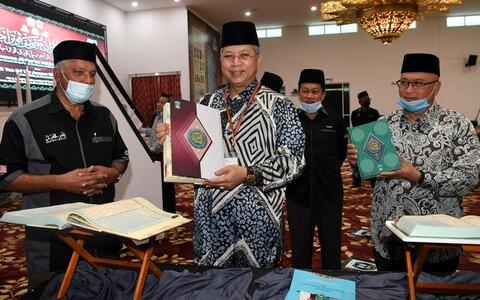 ساخت روستای قرآنی در «پوتراجایا» مالزی