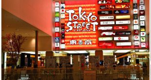 توکیو گردی در مرکز خرید پاویلیون