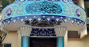 تجلی هنر ایرانی در مالزی؛ بازسازی و زیباسازی سردر سفارت ایران
