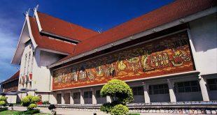 گردشگری مالزی: موزه ملی مالزی