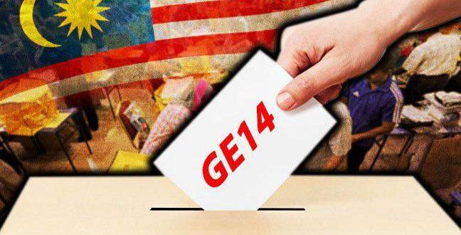انحلال احتمالی پارلمان نوید فرا رسیدن زمان چهاردهمین انتخابات سراسری مالزی