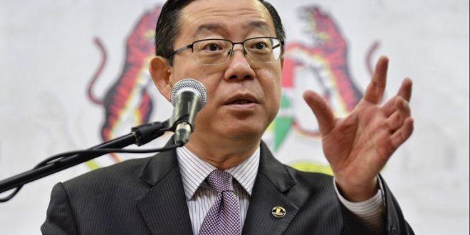 مالزی ۷٫۵ میلیارد دلار از بانک آمریکایی غرامت می خواهد
