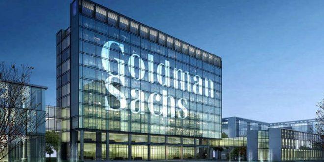 جریمه دو میلیارد دلاری بانک آمریکایی درباره پولشویی بزرگ مالزی