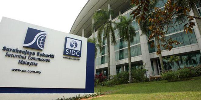 اصلاح قانون بازار سرمایه و خدمات مالزی (CMSA)