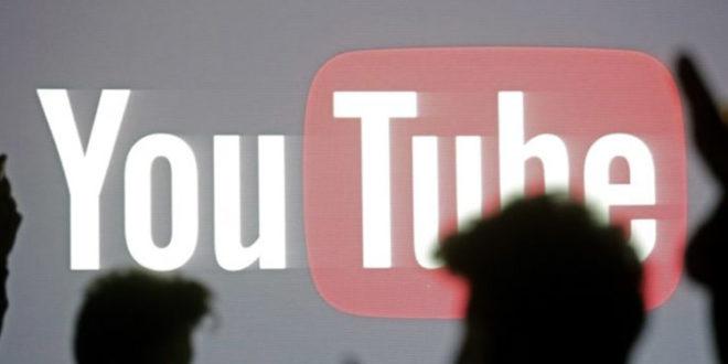 یوتیوب چگونه به سازندگان ویدئو خود پول پرداخت میکند؟